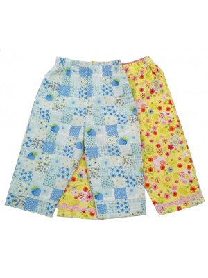 A Set of 2 Reversible Cropped Trousers (avail. 4-8yrs only) Sale